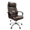 เก้าอี้ผู้บริหาร พนักพิงหนัง รหัส 2194