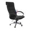 เก้าอี้ผู้บริหาร แขนเหล็กหุ้มเบาะ หนัง PU รหัส 2675
