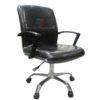 เก้าอี้สำนักงาน แขนไฟเบอร์ปีกนก รหัส 1170