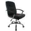 เก้าอี้ทำงาน แขนเหล็กหุ้มหนัง รหัส1550