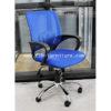เก้าอี้สำนักงาน พนักพิงตาข่าย รหัส 1546