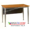 โต๊ะทำงานขาเหล็ก ทรงรี ขนาด W120XD60 CM รหัส 987