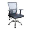 เก้าอี้สำนักงาน ที่นั่งเบาะหนัง พนักพิงตาข่ายเหนียวพิเศษ ตาข่ายเหมือนเก้าอี้รุ่นบริหาร รุ่นขายดี รหัส 2721